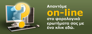  on-line    