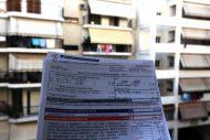 Πως χρεώνει η ΔΕΗ στους λογαριασμούς της τα Δημοτικά Τέλη (ΔΤ) – τους Δημοτικούς  Φόρους (ΔΤ) – το Τέλος Ακίνητης Περιουσίας (ΤΑΠ)