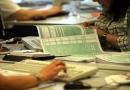 Οδηγίες για τις δηλώσεις εισοδήματος από τη ΓΓΔΕ