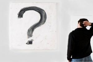 Συχνές Ερωτήσεις/Απαντήσεις: Ε1 - Ε2 - Ε3