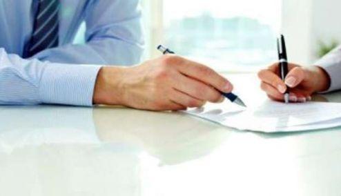 Picture 0 for Παρατείνεται η υποβολή των φορολογικών δηλώσεων και των νομικών προσώπων του Ν. 2238/1994 με υπερδωδεκάμηνη χρήση