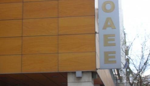 Picture 0 for ΟΑΕΕ: Σε ρύθμιση μπορούν να υπαχθούν όσοι οφειλέτες δεν τελούν υπό πτώχευση