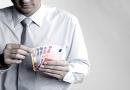 Ποιοι δικαιούνται επίδομα από 200 έως 500 ευρώ το μήνα
