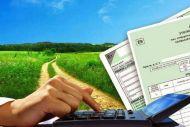 Η φορολογία του αγροτικού εισοδήματος για το 2016