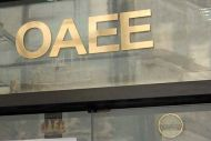 ΟΑΕΕ : Βεβαίωση Αποδοχών Συντάξεων 2016