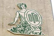 ΟΓΑ :  Εκτύπωση Βεβαίωσης Συντάξεων για Φορολογική Χρήση