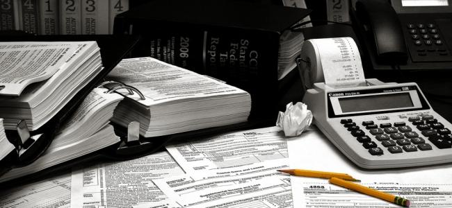 Picture 0 for Υπάρχει υποχρέωση για διαφύλαξη των αχρησιμοποίητων θεωρημένων βιβλίων και στοιχείων;