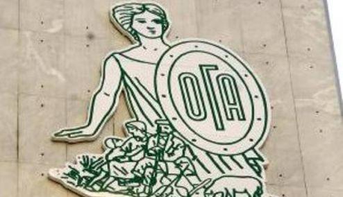 Picture 0 for Διευκρινίσεις του ΟΓΑ για τα οικογενειακά επιδόματα