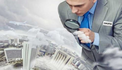 Picture 0 for Οι φορολογικοί έλεγχοι της «προσαύξησης περιουσίας» από άγνωστη ή μη σταθερή πηγή