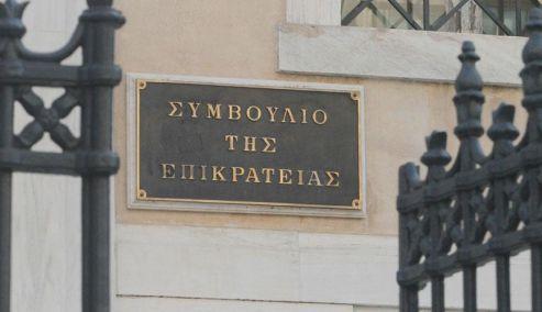 Picture 0 for ΣτΕ: Αντισυνταγματικές οι συνεχείς παρατάσεις παραγραφής των φορολογικών αξιώσεων
