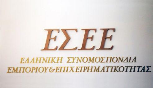 Picture 0 for Παράταση για την υποβολή των φορολογικών δηλώσεων ζητά η ΕΣΕΕ