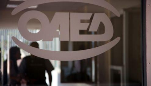 Picture 0 for Πρόγραμμα του ΟΑΕΔ για 15.000 προσλήψεις ανέργων