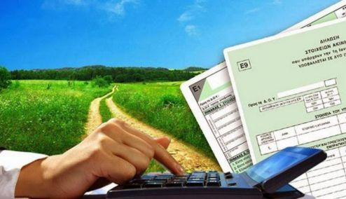 Picture 0 for Αγρότες : Η δαπάνη του ΕΛΓΑ καταχωρείται στα βιβλία εξοφληµένη ή όχι - Διάφορα Έξοδα