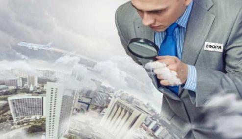 Picture 0 for Πρόστιμο 2.500 ευρώ σε έλεγχο ακόμα και για άτομα εκτός επιχείρησης