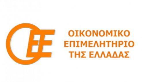 Ανακοίνωση ΟΕΕ για Υποχρεωτική Υποβολή Ε3 μέσω Λογιστών - Φοροτεχνικών