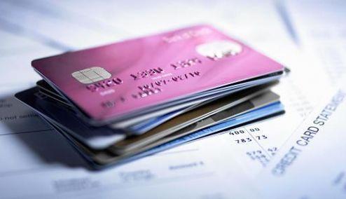 Εφάπαξ και όχι σε δόσεις η πληρωμή φόρων με κάρτες στο TAXIS