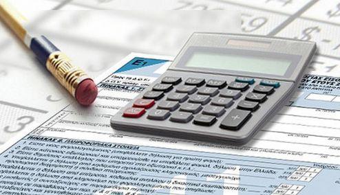 Βιβλιαράκι οδηγιών για την υποβολή των φορολογικών δηλώσεων 2017