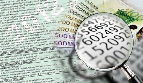 Picture 0 for Από 100 έως και 500 ευρώ τα πρόστιμα για εκπρόθεσμες δηλώσεις