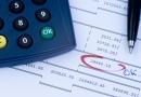 Τεκμήρια : Οκτώ τρόποι για να γλιτώσετε πρόσθετους φόρους