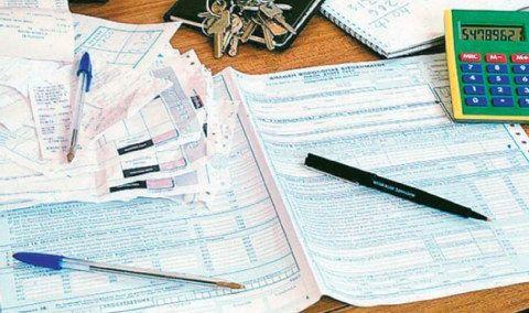 Picture 0 for Οδηγίες συμπλήρωσης εντύπου Ε3 φορολογικού έτους 2018