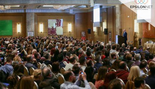 Picture 0 for  Πάνω από 2.000 επαγγελματίες στην ημερίδα για τα Ηλεκτρονικά Βιβλία