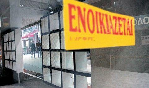 Picture 0 for Μείωση μισθώματος για όλες τις επιχειρήσεις που πλήττονται από την εξάπλωση του κορονοϊού και για τους εργαζόμενους σε αυτές