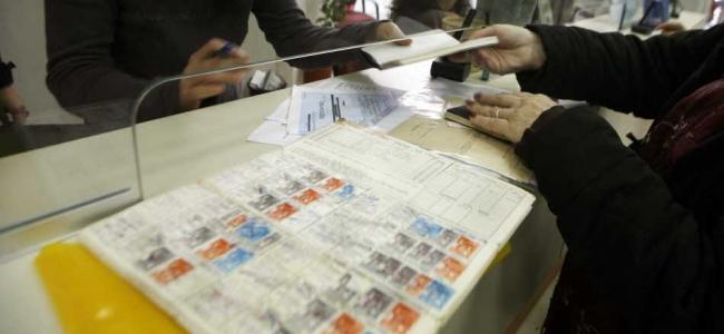 Picture 0 for Ποιοι συνταξιούχοι είναι δικαιούχοι του ΕΚΑΣ για το 2011
