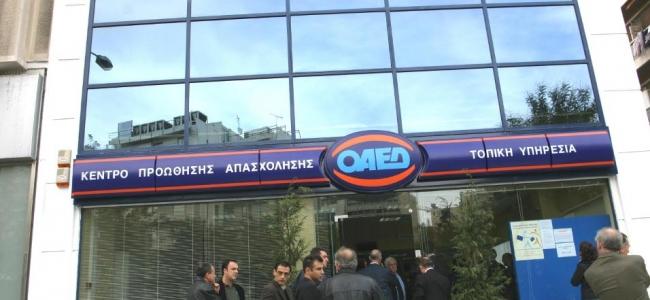 Picture 0 for Από σήμερα οι αιτήσεις για τα προγράμματα κοινωνικού τουρισμού του ΟΑΕΔ
