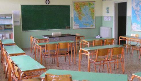 Picture 0 for Άδεια για παρακολούθηση σχολικής επίδοσης