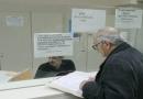 Αποζημίωση σε όσους συνταξιοδοτούνται με πλήρη σύνταξη