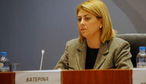 Συστήνεται νέα Εποπτεία για τα εμβάσματα στο εξωτερικό