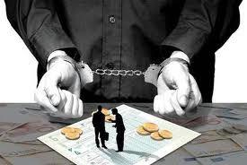 Picture 0 for Κοινοποίηση των διατάξεων του άρθρου 20 του ν. 4321/2015 (ΦΕΚ 32 Α΄/21.3.2015) περί ποινικής δίωξης λόγω μη καταβολής χρεών προς το Δημόσιο (άρ. 25 ν.1882/1990) και λοιπά συναφή θέματα.