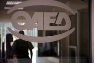 ΟΑΕΔ:Τα στοιχεία των ποσών που έχουν καταβληθεί, έχουν αποσταλεί ήδη στην ΓΓΔΕ